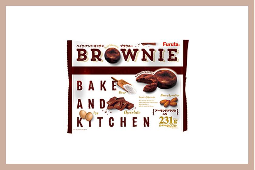 Furuta Bake and Kitchen Brownie