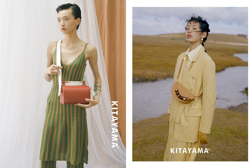 taobao fashion shop editor pick