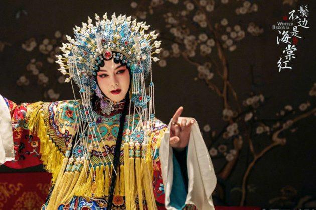 Charmaine Sheh Huang Xiaoming New chinese costume drama