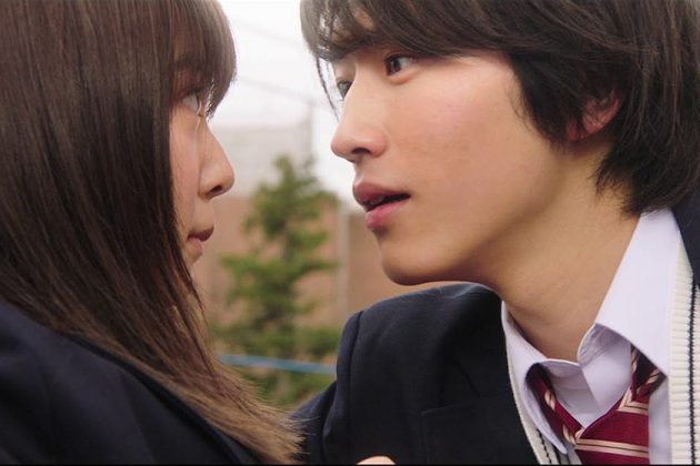 LDK Japanese Comic Live Action Film Coming