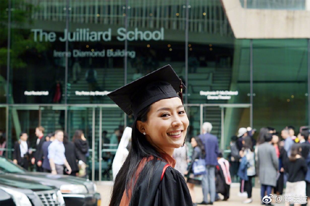 Chinese Actress Juilliard School