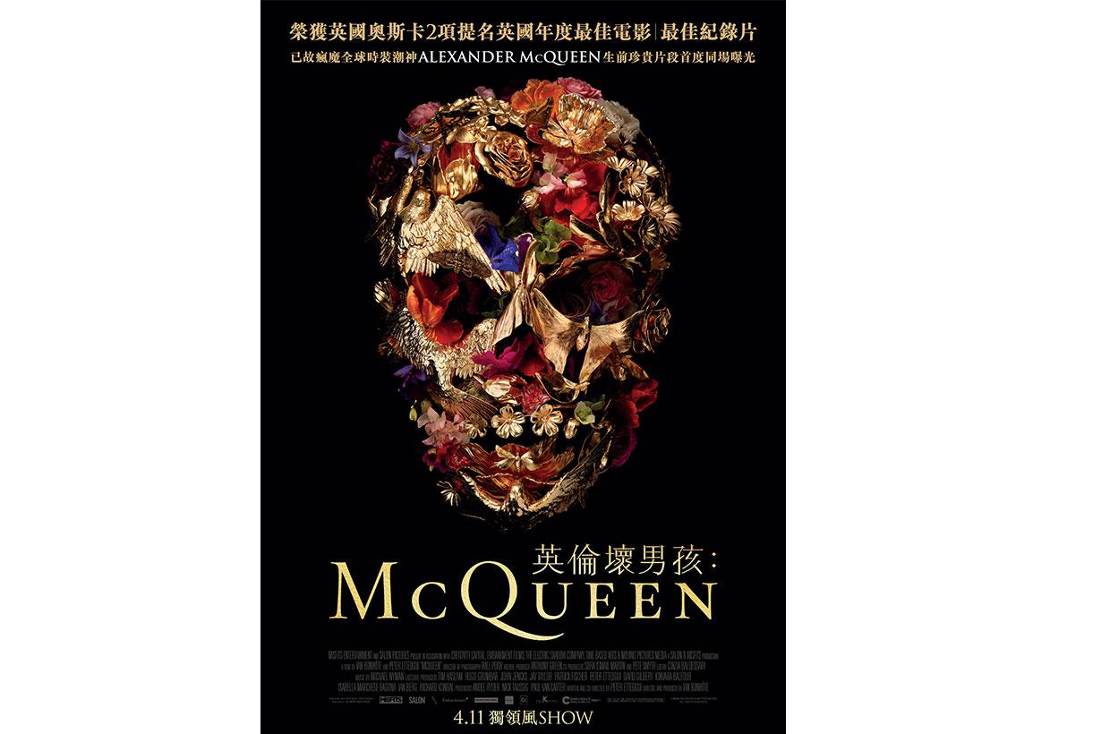 Mcqueen-movie-001