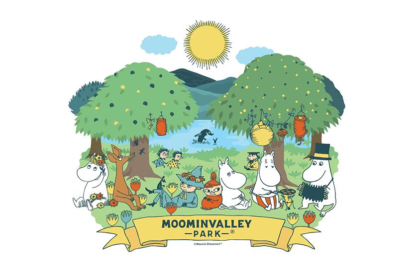 Moomin Valley Park japan metsä Village