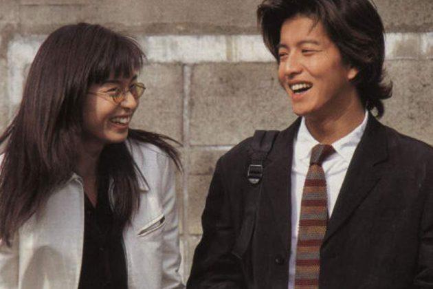 Heisei Period Top 10 Romance Japanese Drama
