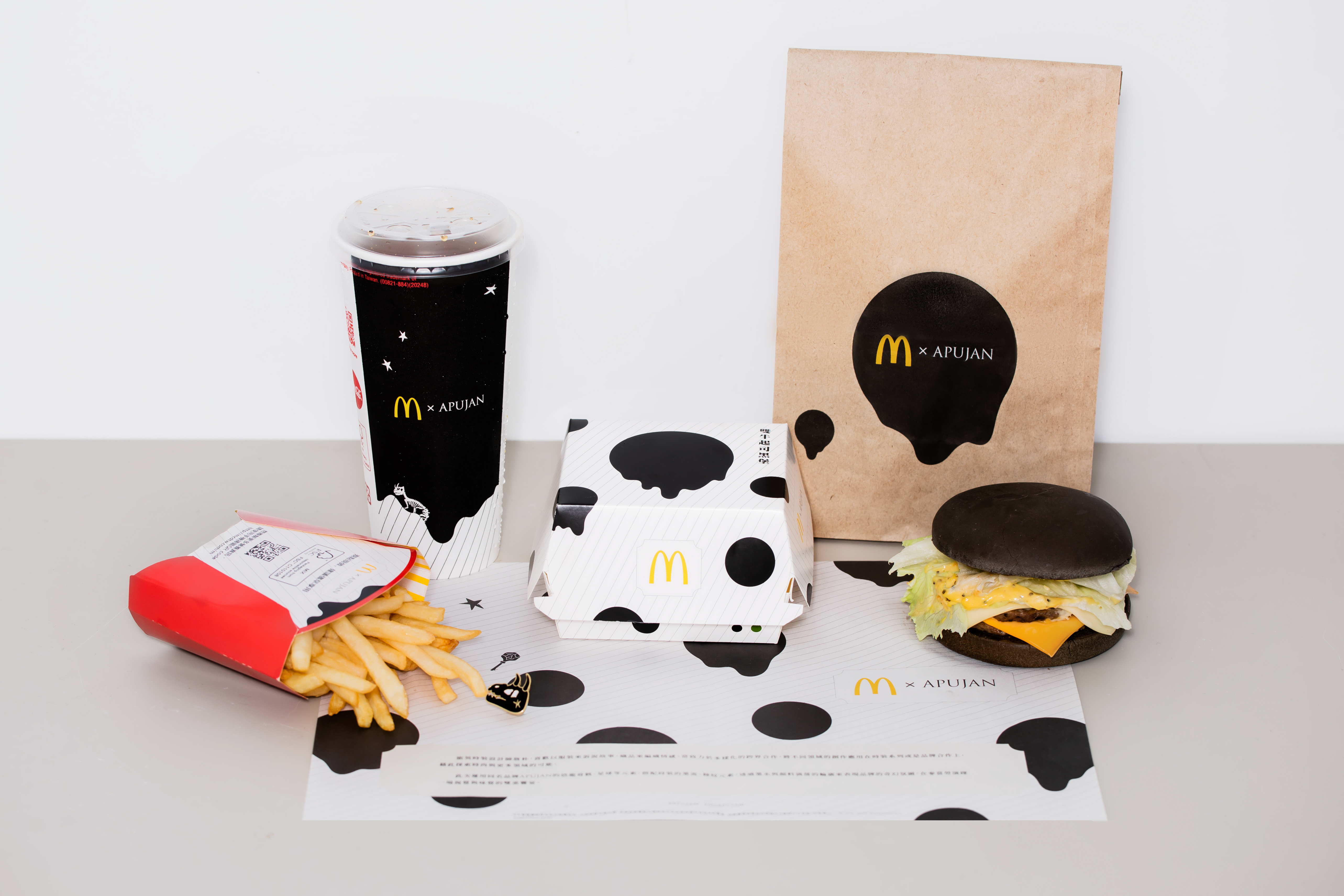 APUJAN x McDonald's new collection