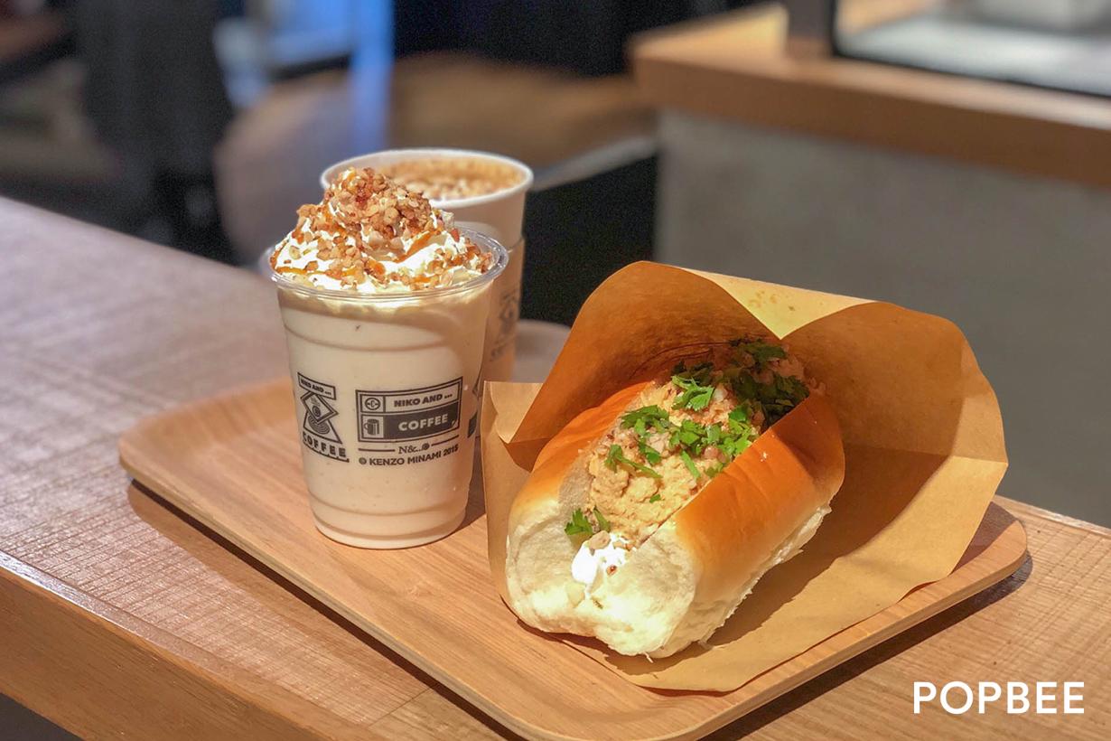 niko and taipei zhen fang peanut limited menu