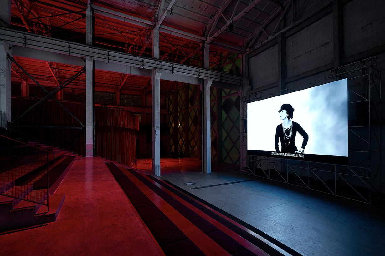 chanel new exhibition Mademoiselle Privé in Shanghai