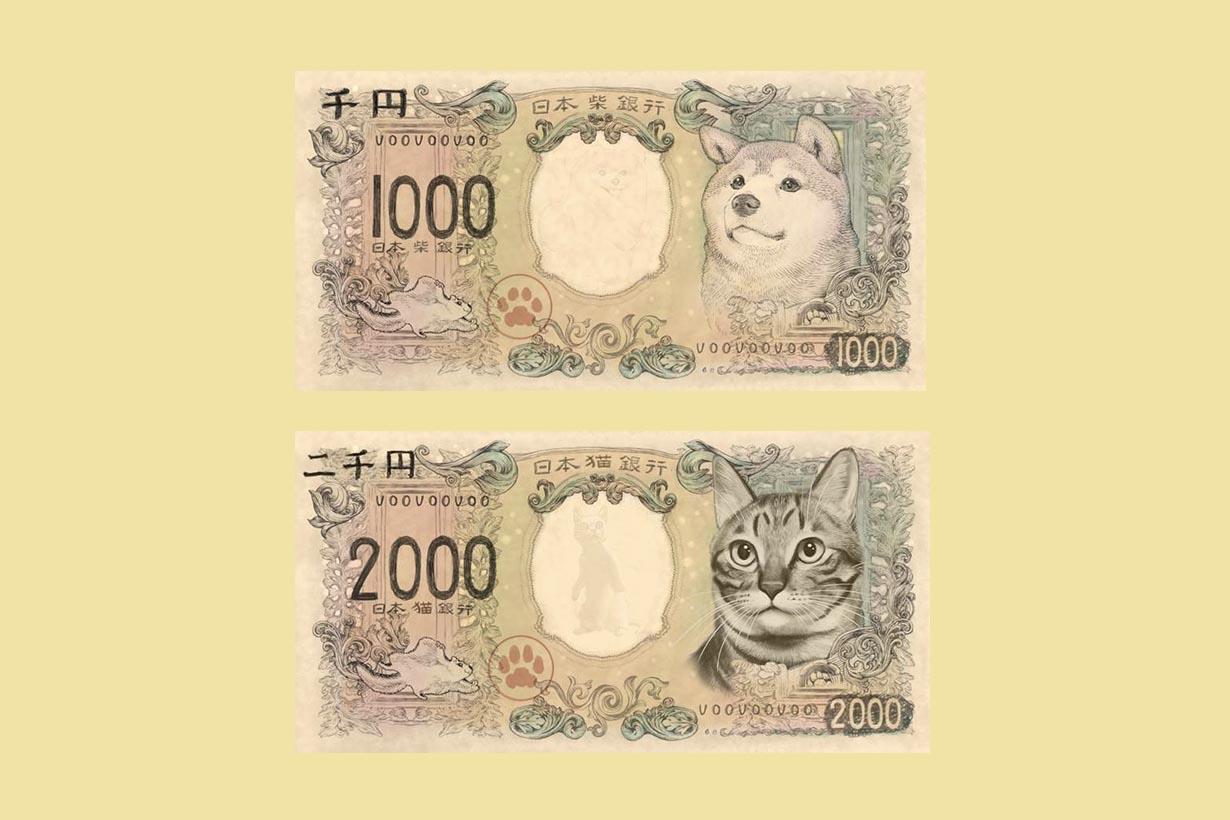 Japan new bill money Shiba Inu and Cat design