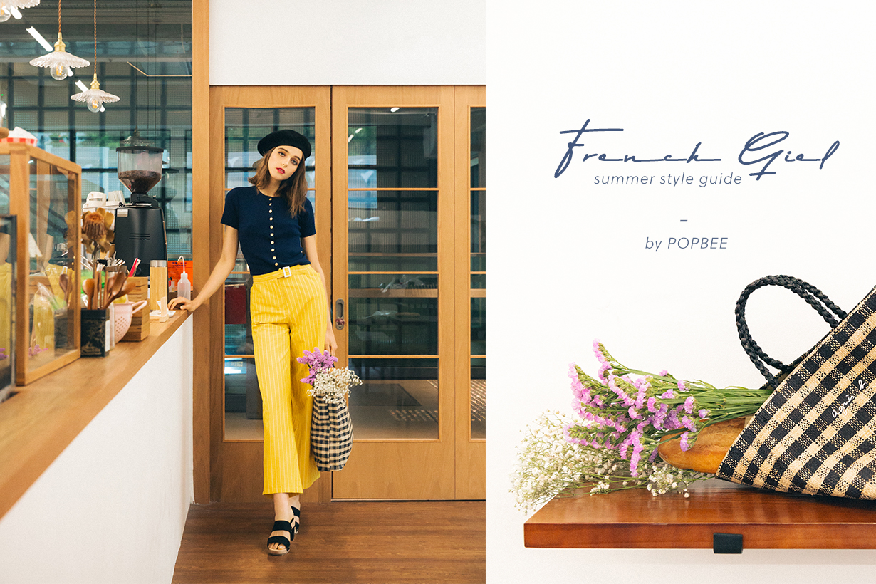 french girl summer style guide