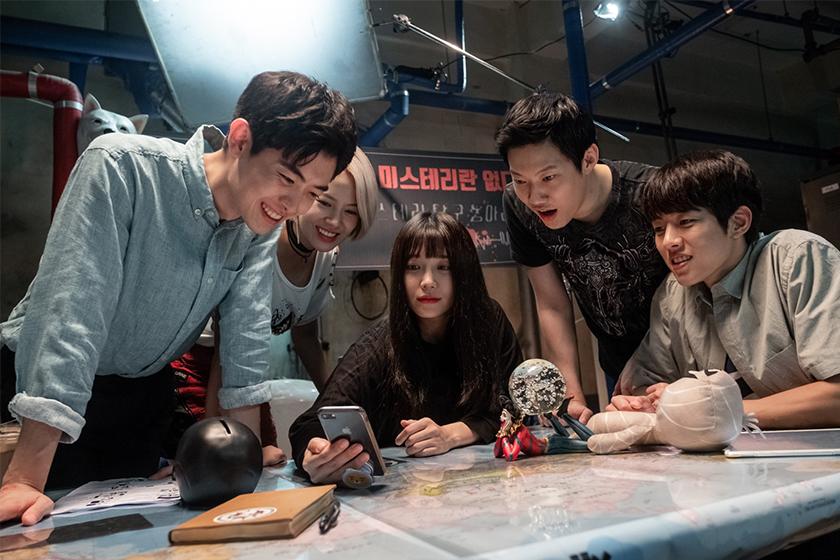 0.0 MHz korean horror movie apink Jeong Eun ji INFINITE Lee Seong Yeol