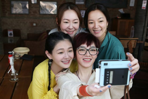 Best Friendship Elephant Dee Barbie Hsu Mavis Fan Aya Liu