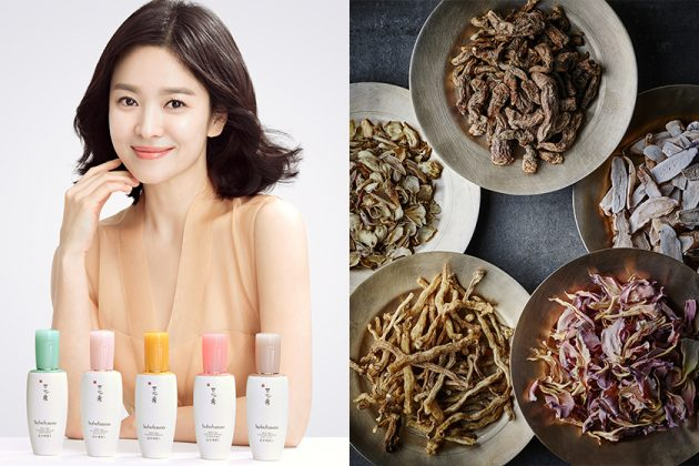 Sulwhasoo Activating Serum EX New Song Hye Kyo Skincare
