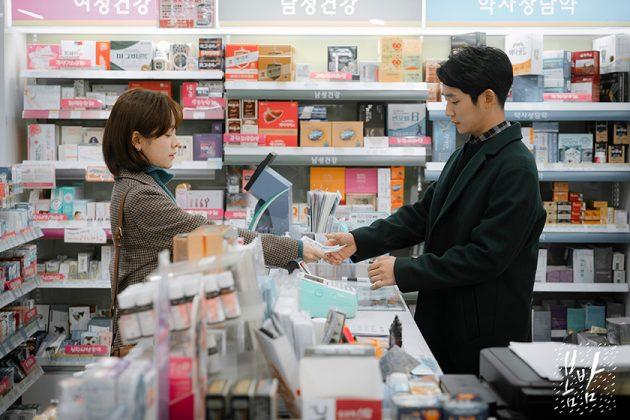 korean drama One Spring Night Han Ji Min Jung Hae In