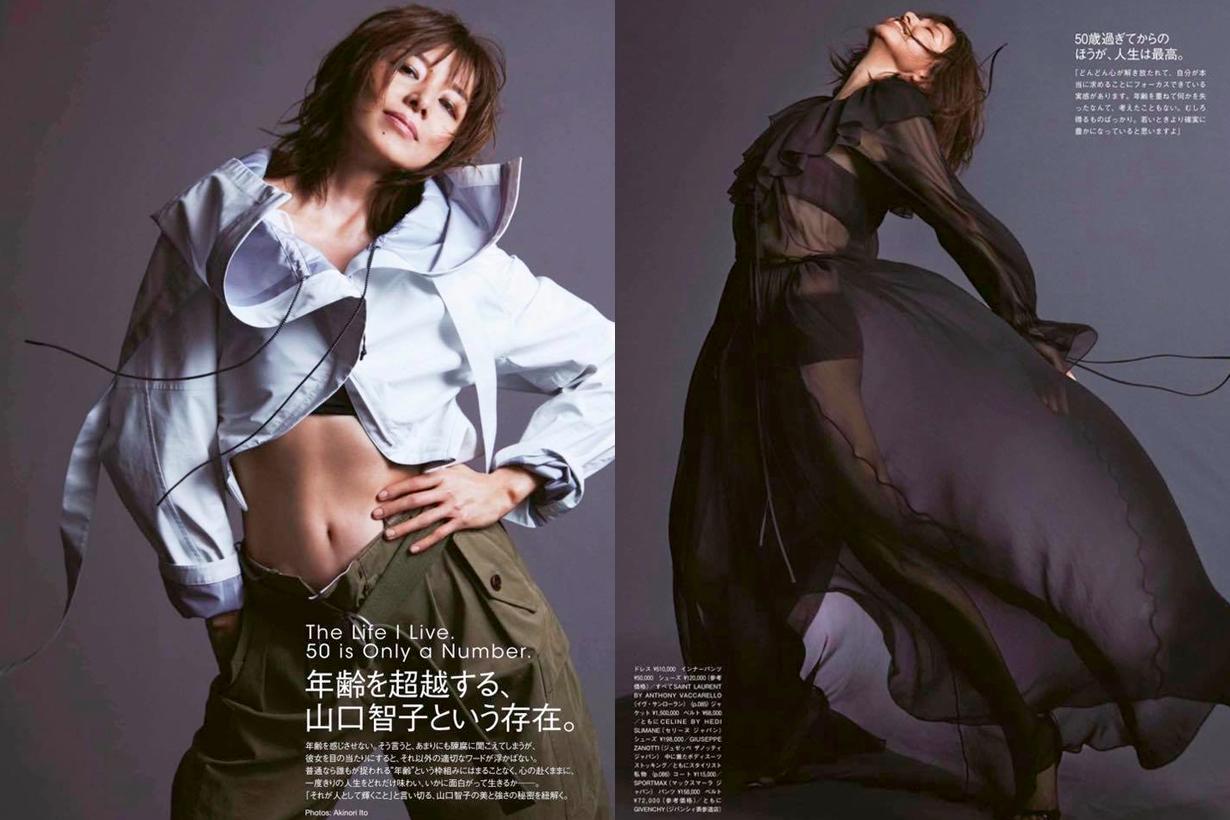 Yamaguchi Tomoko cover vogue japanese actress long vacation drama about
