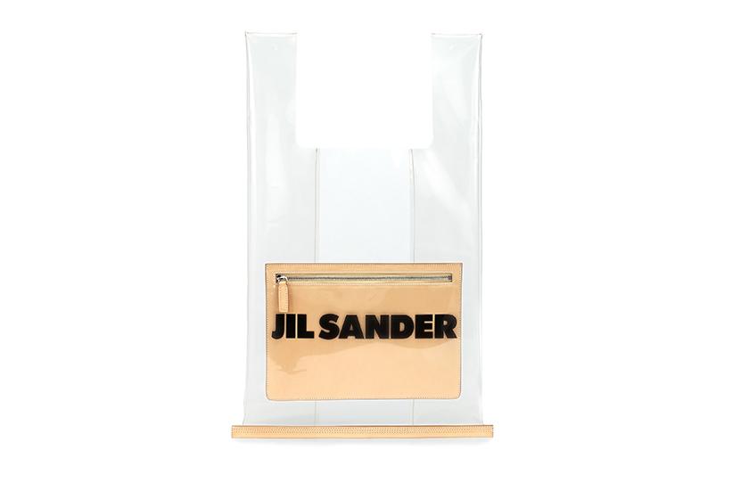 Jil Sander resort 2020 lookbook old celine minimalist