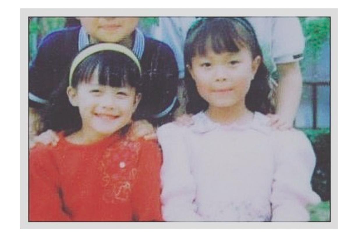 Koo Hye Sun tbt childhood photo natural beauty