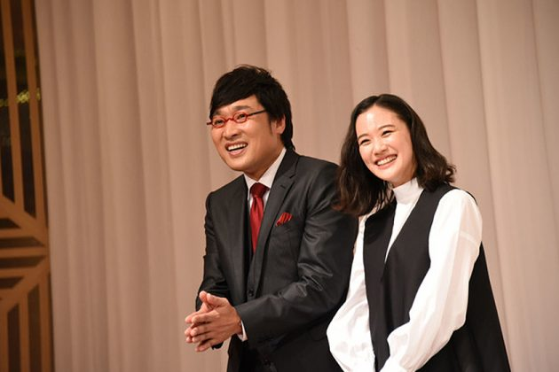 AOI YU Yamasato Ryota Married Press Conference