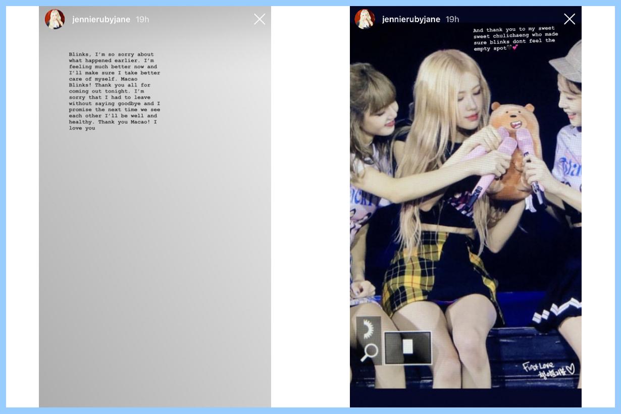 BLACKPINK Jennie Rosé Jisoo Lisa Manila SHOPEE X BLACKPINK MEET&GREET Macao Concert Tour Panic attack not feeling well apologise instagram k pop korean idols celebrities singers girl bands