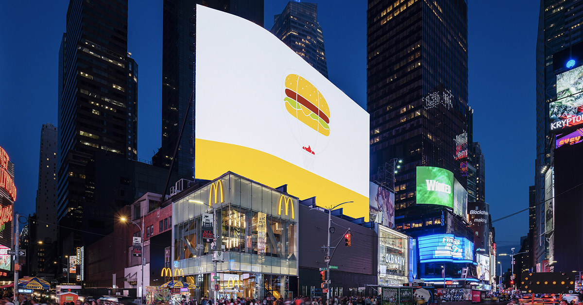McDonald's New York Time Squre