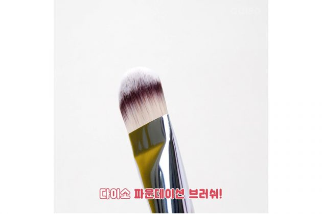 daiso korea TOP 5 most popular