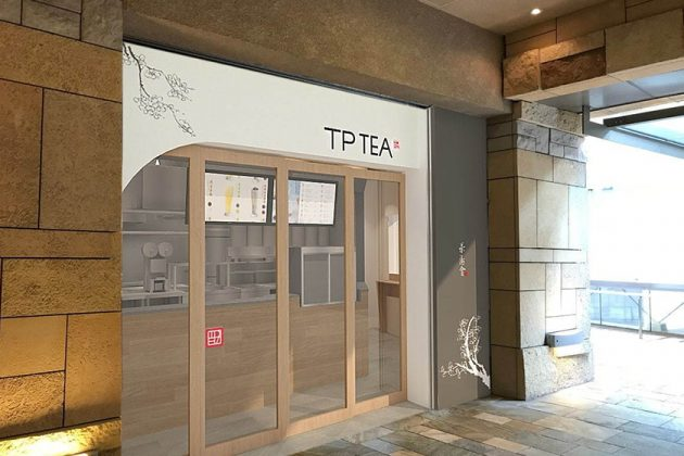 Bubble Tea Japan TP TEA new store Roppongi Hills