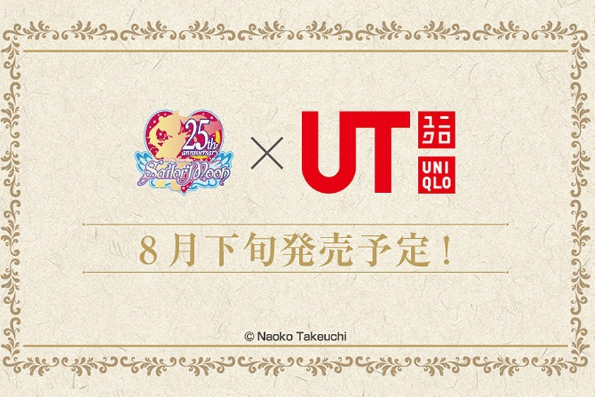 sailor moon uniqlo UT collection t shirt release date
