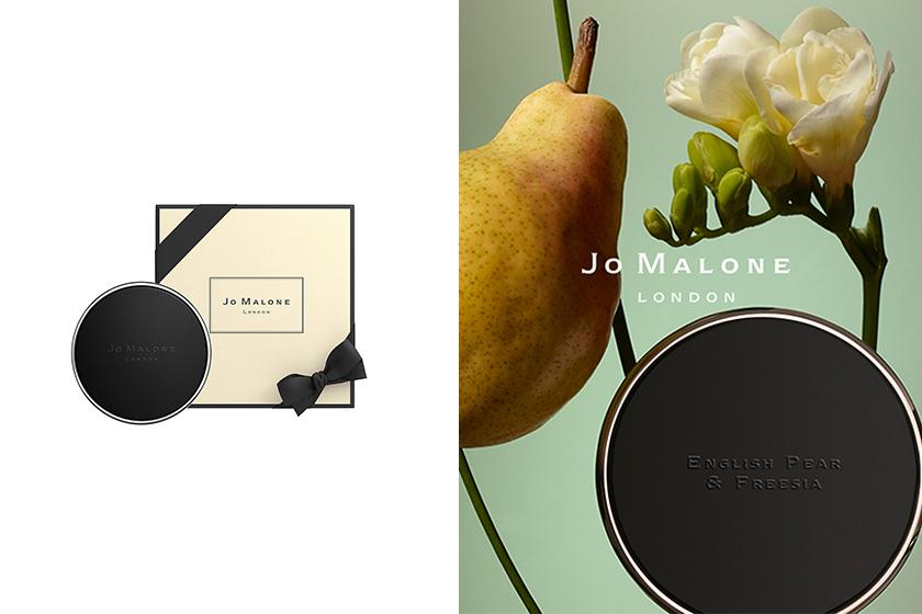 Jo Malone London Fragrance To Go 2019 New