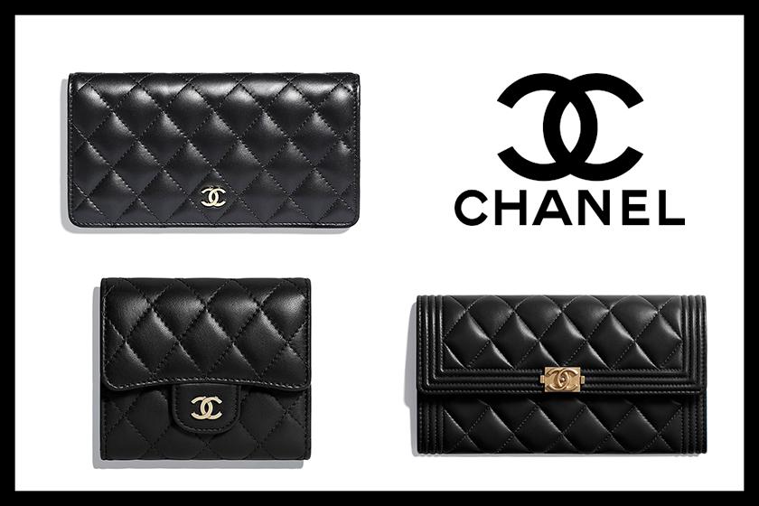 chanel-wallet-black
