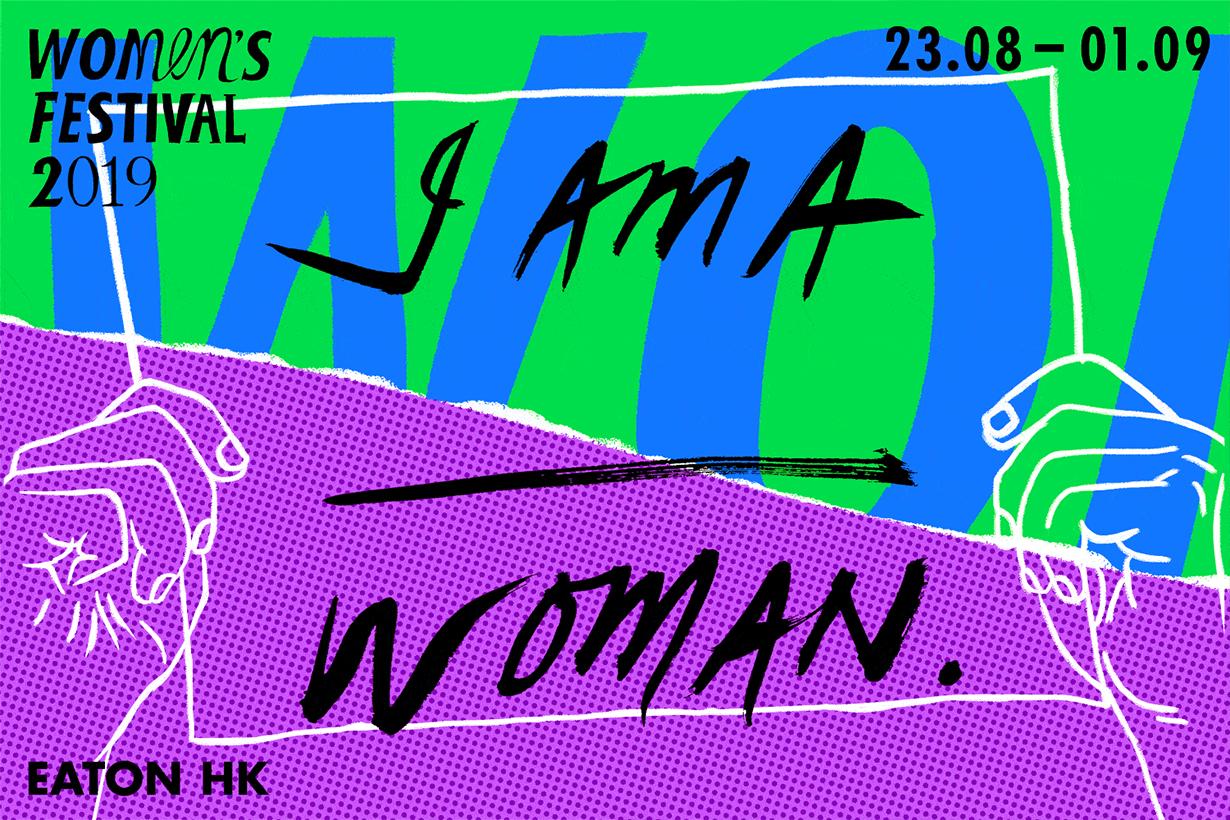 Women's Festival 2019 Poster