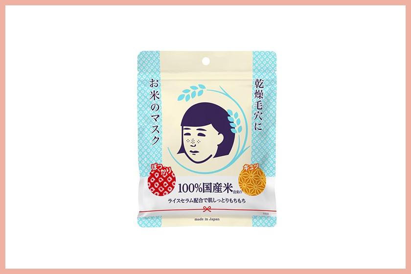 Japan Drugstore Popular Face Mask