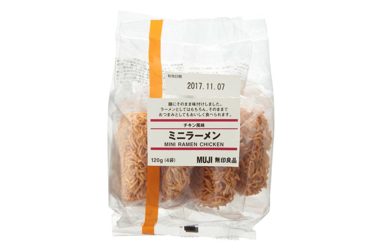 Muji 2019 best selling snack top10