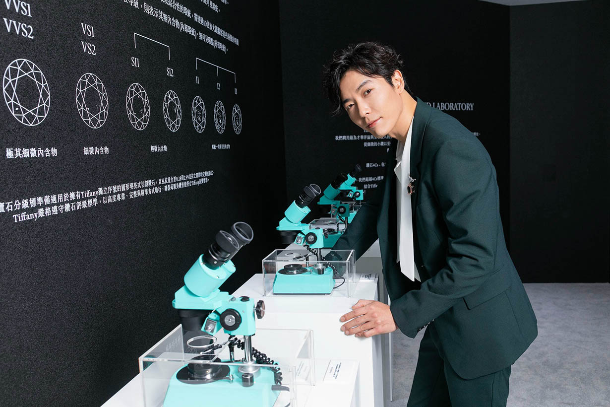 Kim Jae Uck Tiffany & Co. Jewelry Exhibition in Taipei