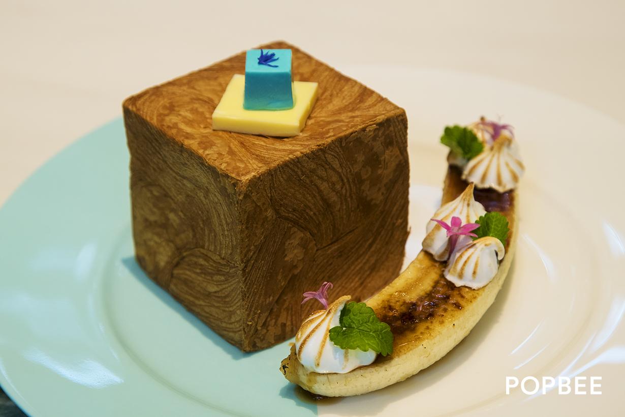 Tiffany Blue Box Cafe Toast Box