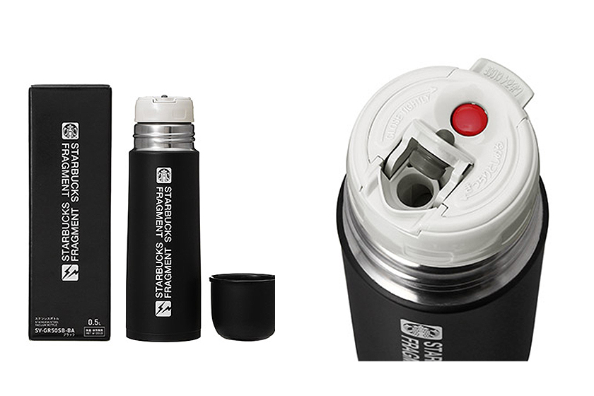fragment design Starbucks Black Water Bottle