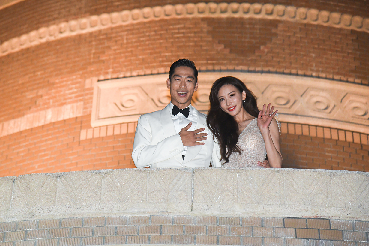 Chi Ling Lin Exile AKIRA Wedding Taiwan