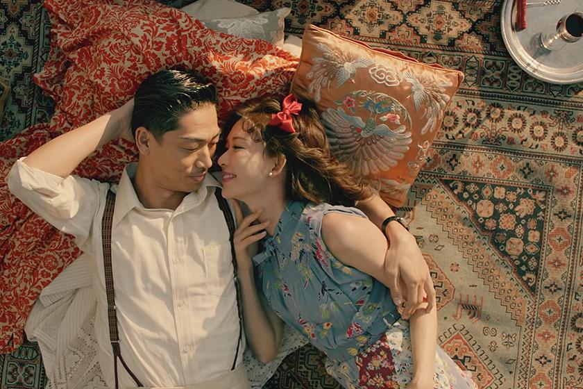 Akira Chi Ling Lin White Wings MV