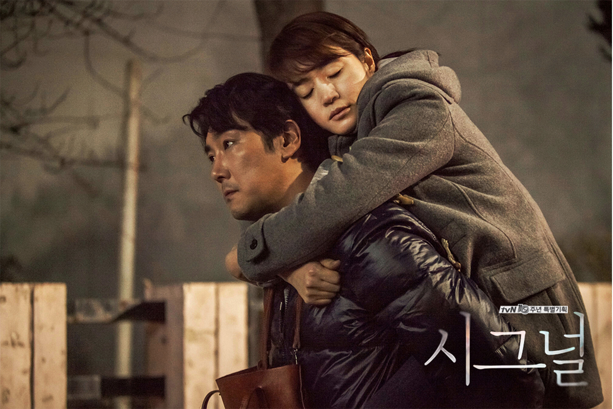 Korean Netizens Korean Drama Goblin  Gong Yoo Kim Go Eun Moon Lovers: Scarlet Heart Ryeo IU Lee Joon Ki Kang Ha Neul Signal Reply Korean idols celebrities actors actresses