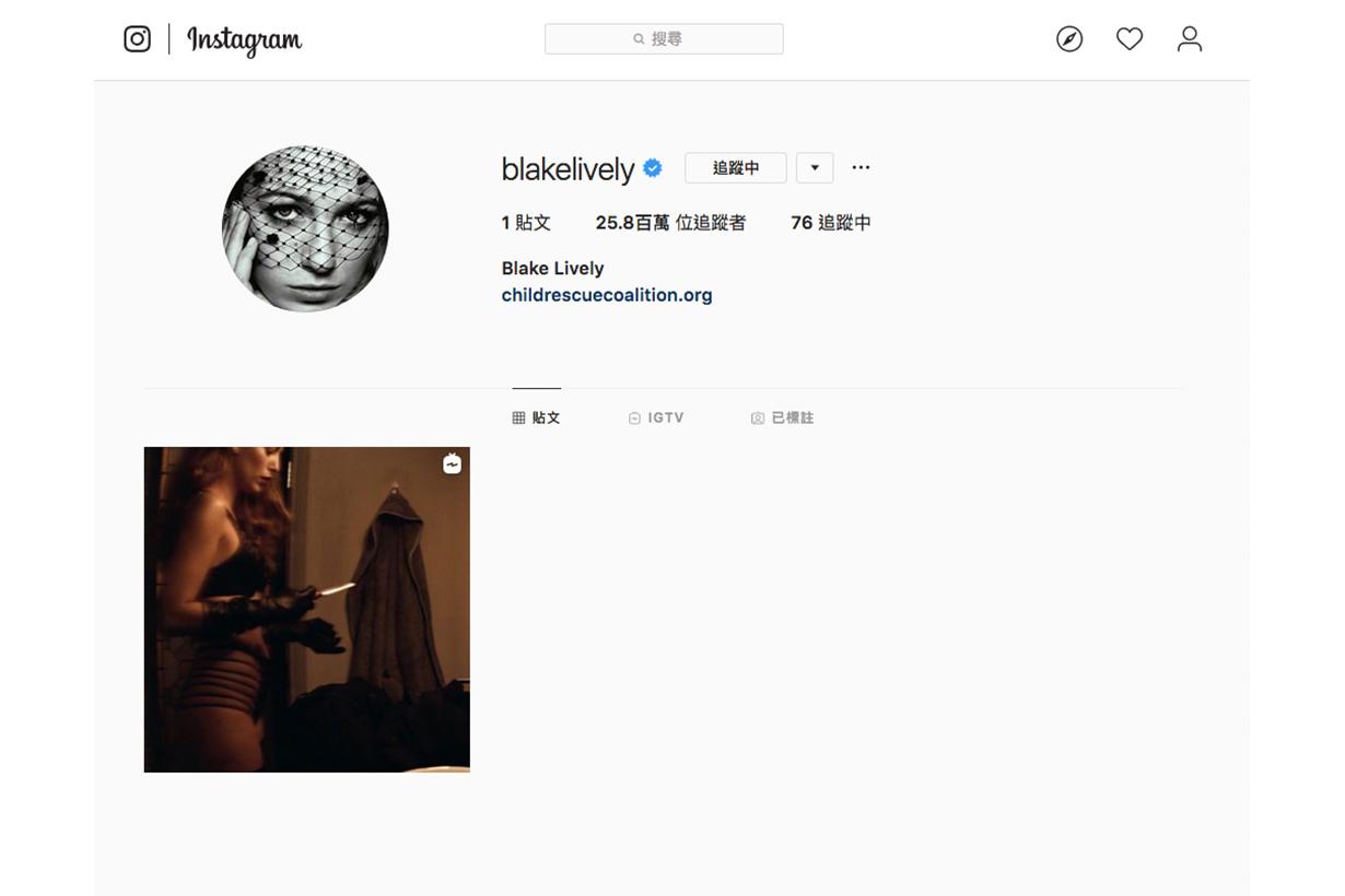 Blake-Lively-ig2
