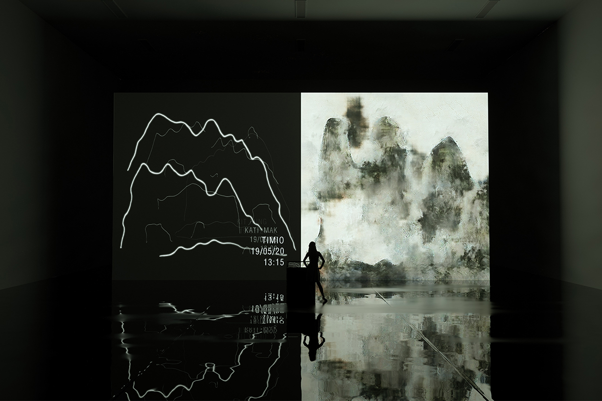designinspire 2019 exhibition Mountain and Water