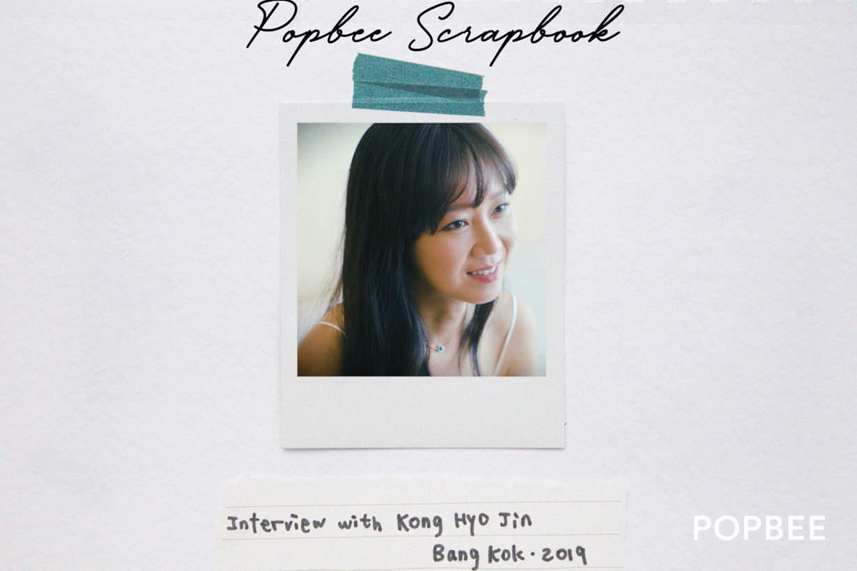 孔孝真專訪:韓劇以外的她,最近又多了一個新身份,成為 Piaget 亞太代言人|POPBEE