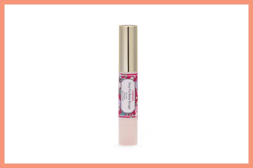 tinted lip blam lip stick Hydrating