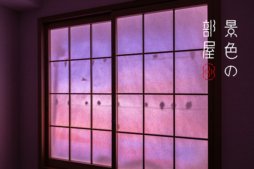 Kyoto 11 Strange Rooms Hotel Japan Travel