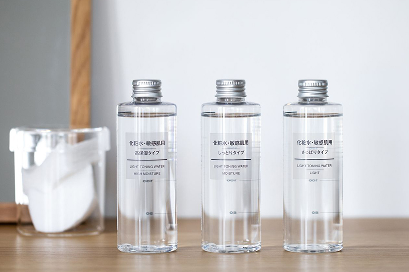 MUJI 2019 Best selling Top 10 Products