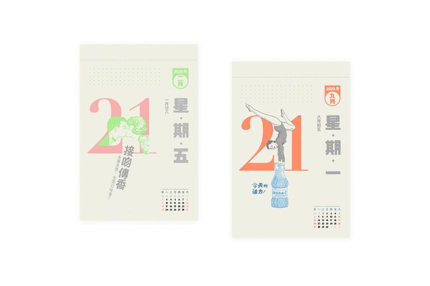 2020 calendars design selected