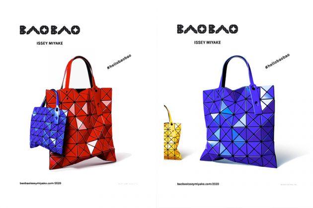 bao bao issey miyake limited edition mini size lucent rock