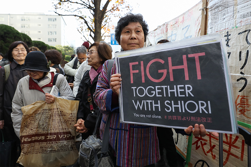 japans metoo secret shame bbc shiori ito win the lawsuit