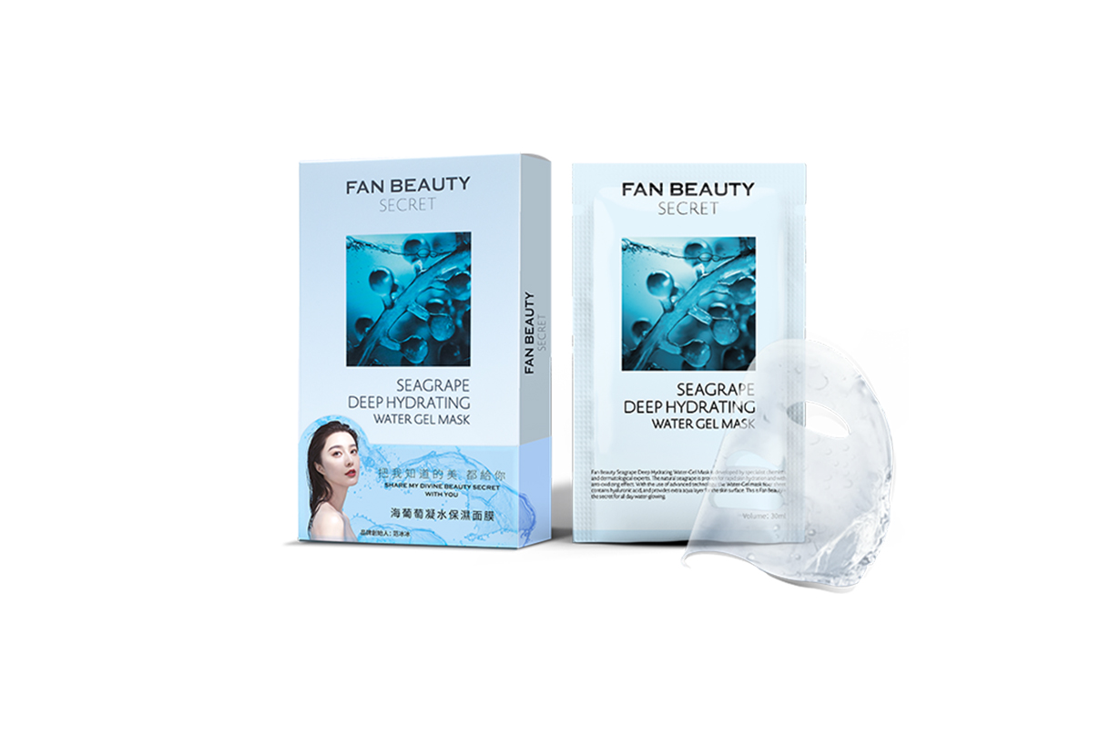 Beauty products recommendation editor's pick facial mask sheet mask skincare for winter moisturising