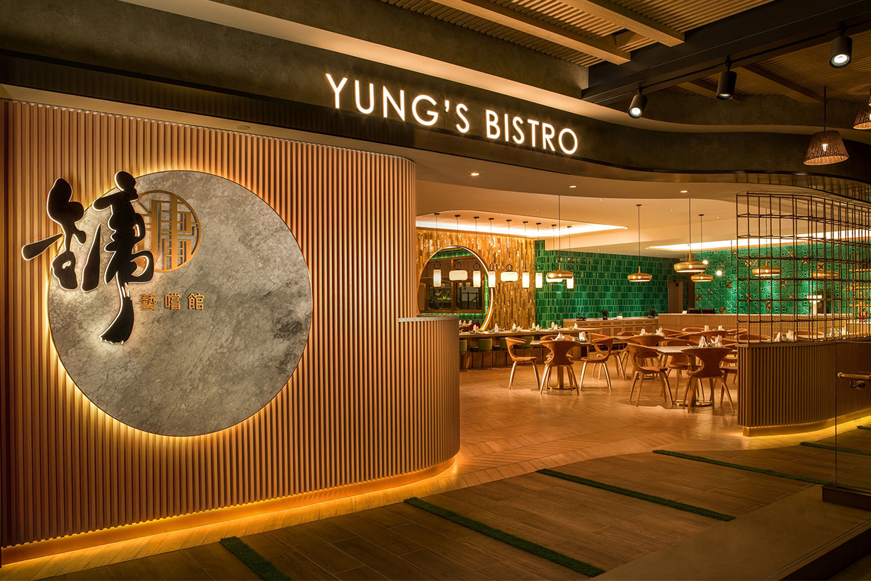K11 MUSEA - Yung's Bistro