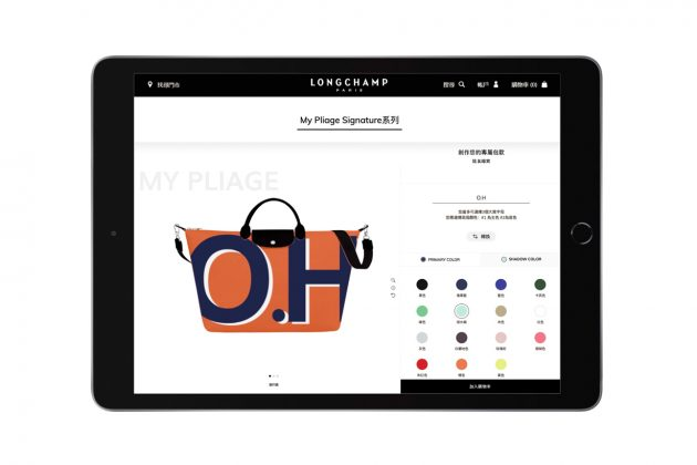 kendall jenner longchamp customize Le Pliage online taiwan