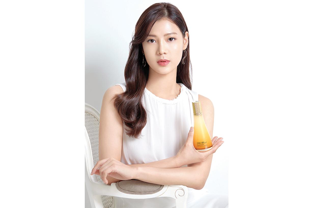 Korean Girl Skincare
